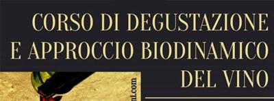 Corso di degustazione e approccio biodinamico del vino